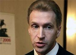 """Заместитель Путина пообещал не делать из \""""Мечела\"""" второй \""""ЮКОС\"""""""