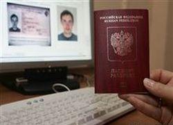 Биометрический загранпаспорт: не стоит торопиться его получить