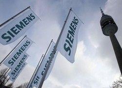 Siemens подаст в суд на 11 бывших топ-менеджеров