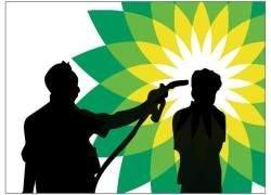 British Petroleum готова защищать свои интересы радикальными способами