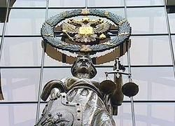 """Российское правосудие: взятки, бандиты и \""""басманизация\"""" страны"""