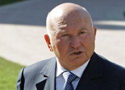 Юрий Лужков дал строителям два года