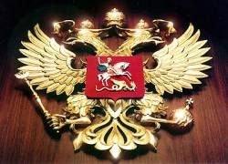 Стартует конкурс интеллектуальных проектов «Держава 2008»