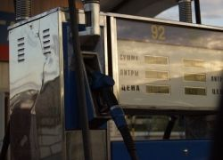 Самый дешевый бензин - в Кемерово
