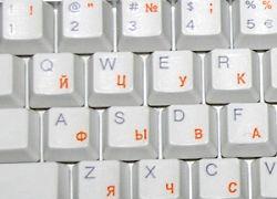 Эксперты предупреждают о проблемах русификации интернета