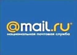Компания Mail.ru отложила IPO