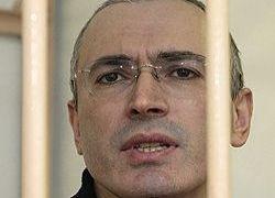 Михаил Ходорковский обвинил следствие в подтасовке файлов