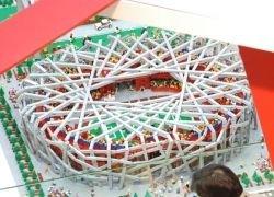 Lego-инсталляция Олимпиады 2008 в Гонконге