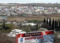Для жителей зоны отселения в Сочи построят отдельное село