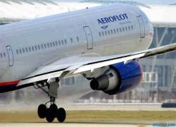 "\""Аэрофлот\"" отказался от борьбы за Austrian Airlines"