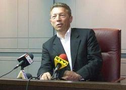 Гайдамак выдвинул свою кандидатуру на пост мэра Иерусалима
