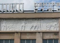 """Стадион \""""Динамо\"""" отремонтируют к 2012 году"""