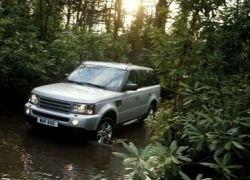 Уничтожить внедорожник Range Rover Sport, чтобы спасти Землю
