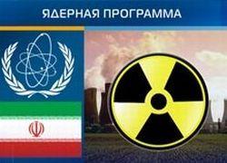 Иран отказался приостановить ядерную программу