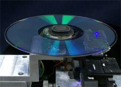 Появился многослойный диск объёмом в терабайт