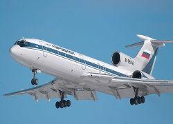 Почему долететь до Владивостока дороже, чем до Нью-Йорка?