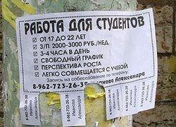 В Питере объявили войну рекламе на городском имуществе