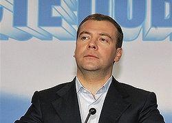 Эксперты Медведева предложили реформировать социальный налог