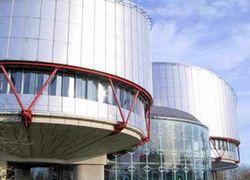Как живут те, кто выиграл в Страсбургском суде у государства