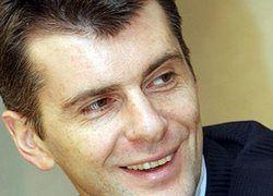 Михаил Прохоров попал под расследование