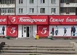 Почему в России не прижились магазины-дискаунтеры