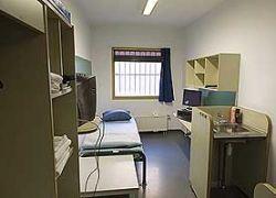 Тюрьма для Радована Караджича