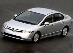 Honda выпустит гибрид дешевле $20 тысяч