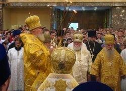 РПЦ предложила России вступить в Евросоюз