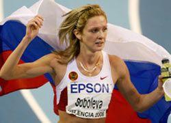 Пять ведущих российских легкоатлеток не выступят на Олимпиаде