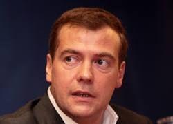 Медведев утвердил план по борьбе с коррупцией