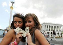 Киевская молодежь выступила против проституции