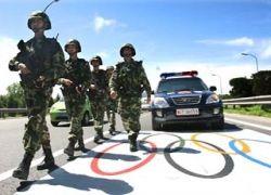 Сборная Дании может стать мишенью террористов на Играх-2008