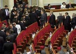 Рада переписала бюджет Украины из-за наводнения