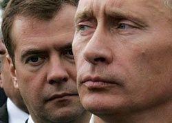 У Дмитрия Медведева свой путь?