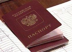 ФНС предложила россиянам проставить ИНН в паспортах