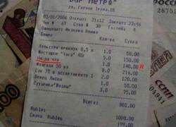 Половина россиян не берет в магазинах чеки