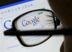 Google объявил полную тайну личной жизни несуществующей