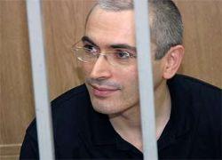 Треть россиян за досрочное освобождение Ходорковского