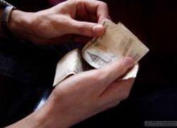Чиновники Пенсионного фонда запутались в законах