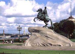Петербургу вернули Сенатскую площадь