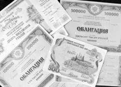 Сбербанк намерен выпустить рублевые облигации