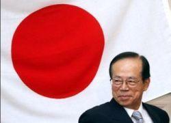 В Японии реорганизуют правительство за один день