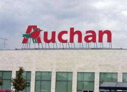 Auchan потребовал подарков к дню рождения