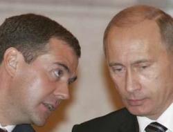 Хорош кошмарить общество, Россию, соседей и весь мир