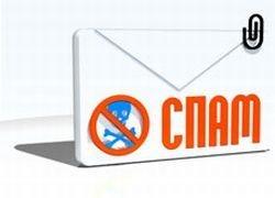 ФАС впервые обвинила банк в спаме
