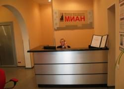 МИАН оплатит налоговые претензии в размере 1 млрд рублей