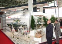 Pirelli и Ростехнологии построят завод в Тольятти