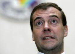 Раскрыты подробности плана Медведева