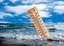 ООН охладит климат планеты, подогрев собственных чиновников