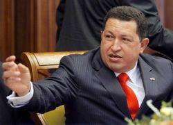 Уго Чавес: Мы национализируем частный банк для блага жителей страны